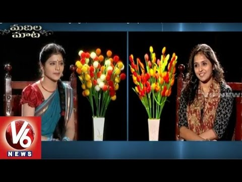 Singer Smitha Reveals Kilikki Language | Baha Kiliki Song Experience | Madila Maata | V6 News