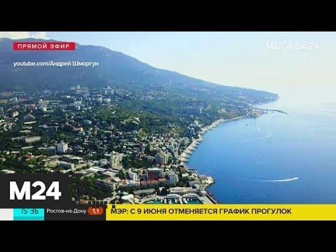 Россия частично открывает авиасообщение с другими странами - Москва 24