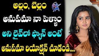 Anupama Parameswaran Facebook Live Chat With Her Fans | Celebrity News | 70MM Telugu Movie