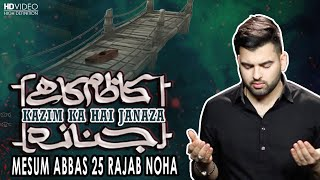Kazim Ka Hai Janaza Mesum Abbas 2019 Noha Imam Musa Kazim