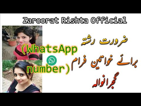 Girls Whatsapp Number For Chat in Pakistan | Best App For Dating With Pakistan Girls from YouTube · Duration:  4 minutes 20 seconds