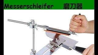 Paket aus China Messerschleifer RUIXIN PRO