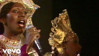 Boney M. - El Lute (Sopot Festival 1979)