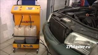 Замена масла в АКПП(, 2012-10-22T09:52:59.000Z)