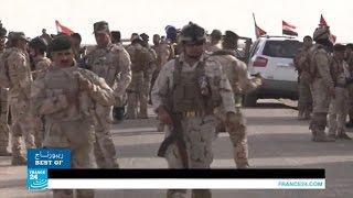 العراق.. إدخال تغييرات إستراتيجية على خطة تحرير الموصل