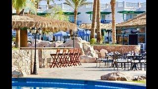 Отель ALBATROS AQUA PARK SHARM EL SHEIKH 5* (Хабада) самый честный обзоор от ht.kz