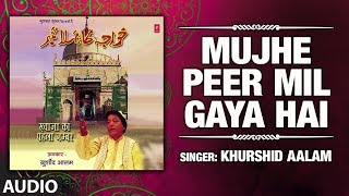 Latest Qawwali 2019 | Mujhe Peer Mil Gaya Hai : Khurshid Aalam (Audio) | Islamic Music