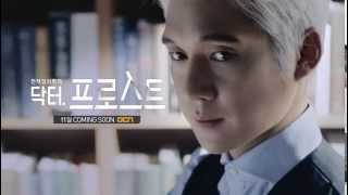 Video Dr  Frost (2014) Teaser - Drama Mystery South Korea Movie download MP3, 3GP, MP4, WEBM, AVI, FLV Maret 2018
