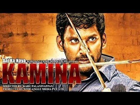 Aaj Ka Naya Kamina - Full Length Action Hindi Movie