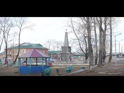 Город на мысу - Бабушкин