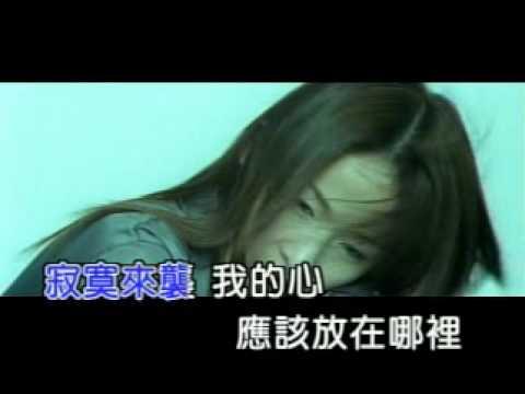 蕭亞軒 - 突然想起你