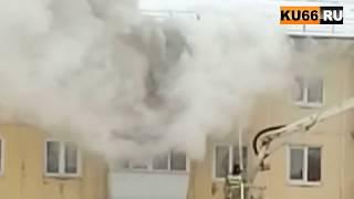 Пожар на пр.Победы 23.03.2018