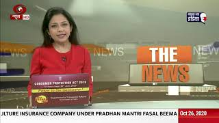 The News @11:30 am | Pollution level further deteriorates in Delhi and other top stories