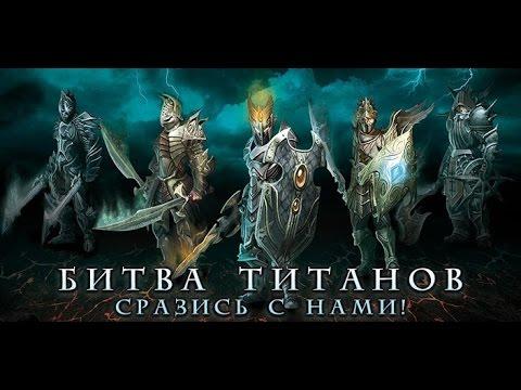 Большие гонки HD 10 Сезон - Финал 2014 (Битва континентов) (14.12.14)