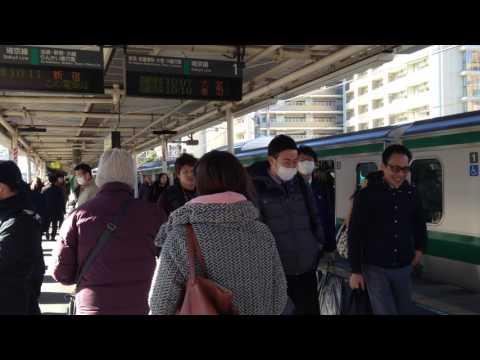 Itabashi Station Tokyo