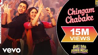 Tooh (Full Video Song) | Gori Tere Pyaar Mein