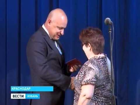 В Краснодаре чествовали лучших сотрудников УФМС
