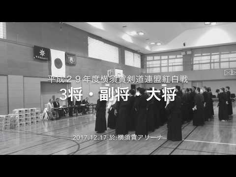 剣道 埼玉 連盟 県