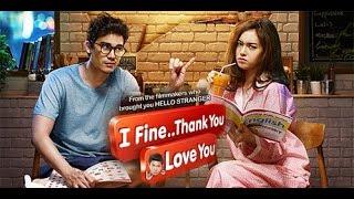 The funniest Scenes 1 : I fine.. Thank you ..Love you (English Subtitle) ไอฟาย แต๊งกิ้ว เลิฟยู้