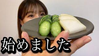 登録お願いします✨⇛http://bit.ly/2kuJ74P アメブロ→https://ameblo.jp/kojima-natsuki/ Twitter→https://twitter.com/nattsun20 ...