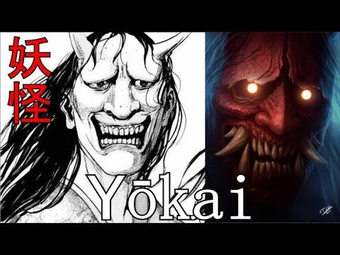 Yōkai - Japanese Demons, Spirits, Gods 妖怪