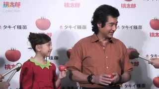俳優の藤岡弘、と人気子役の谷花音が10月29日に原宿の「cafe STUDIO(カ...