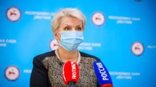 Брифинг Ольги Балабкиной об эпидобстановке в Якутии на 12 января