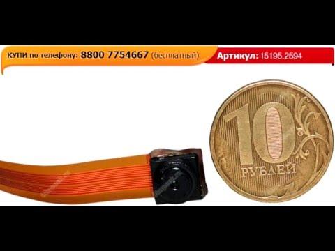 микрокамера Bx900z Ip Wifi инструкция - фото 3