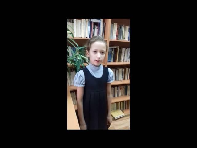 Бякина Валерия читает произведение «Густой зеленый ельник у дороги» (Бунин Иван Алексеевич)