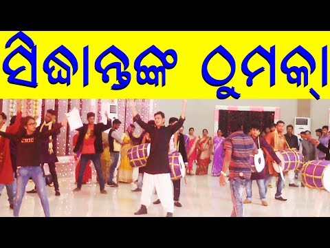 ଠୁମକା ଲଗେଇଲେ ସିଦ୍ଧାନ୍ତ | Making of Song Sequence of odia Film Blackmail | Sidhant | Tamanna | Aahana