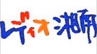 パーソナリティ 富田京子さん < プリンセス プリンセス > 辻堂テラス...