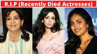 10 Famous Bollywood Actresses Who Died Recently - Sridevi, Irrfan Khan, Rishi Kapoor - 2020