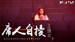 haichangqilai