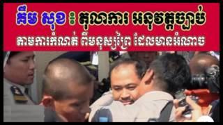 WKR World Cambodia Hot News Today , Khmer News Today , Evening 25 06 2017 , Neary Khmer