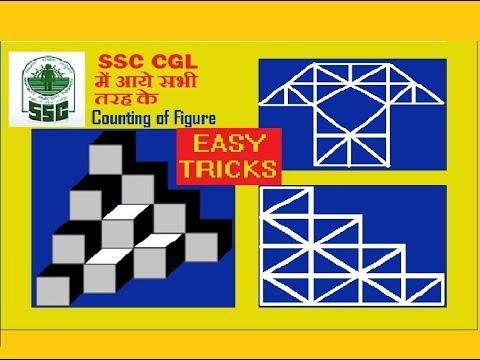Counting of figures tricks Hindi  SSC Reasoning Tricks त्रिभुजों की गणना करने की आसान विधि 