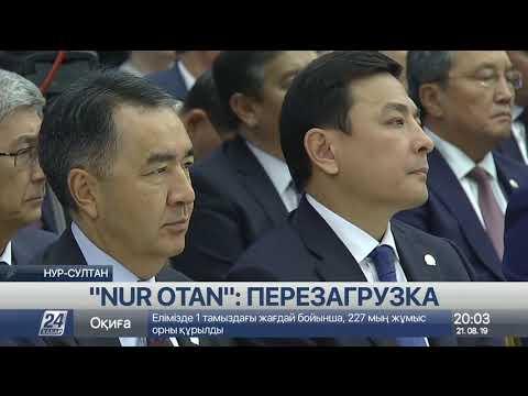 Н.Назарбаев призвал руководителей госорганов не прятаться в кабинетах