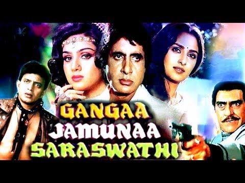 Митхун Чакраборти,Амитабх Баччан-индийский фильм: Ганга, Джамна, Сарасвати(Индия,1998г)