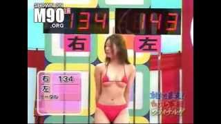 Funny Hot Water Chick Pomp Game Show