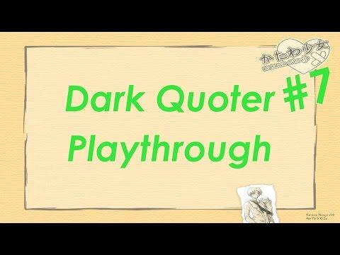 Harry Potter and the Feminist Conspiracy - Katawa Shoujo Playthrough, Part 7