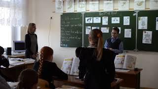 Урок английского языка в 3 классе