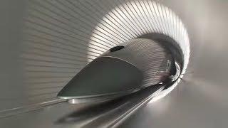 WIE ROHRPOST: Hamburg baut Hyperloop-Strecke für den Güterverkehr