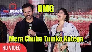 OMG ! Mera Chuha Tumko Katega | Crazy Saif Ali Khan | Funny Moment