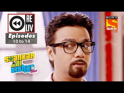 Weekly Reliv | Shankar Jai Kishan 3 In 1 | 21st August To 25th August 2017 | Episode 10 - 14