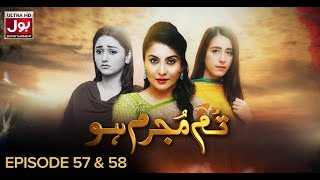 Tum Mujrim Ho Episode 57 & 58 BOL Entertainment Mar 14