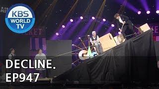 Decline I 기울어家 [Gag Concert / 2018.05.12]