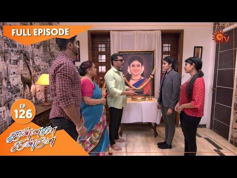 Kannana Kanne - Ep 126 | 02 April 2021 | Sun TV Serial | Tamil Serial