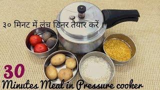 Pressure Cooker Recipes | Pres…