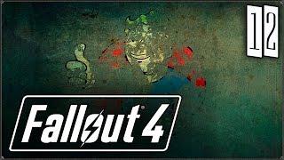 Прохождение Fallout 4 - Станция Уэстон 1.12