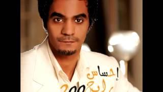 Rabeh Saqer ... Akher El Akhbar | رابح صقر ... أخر الأخبار