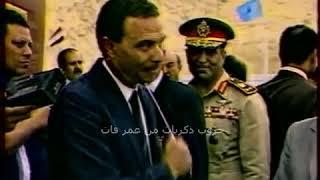 الرئيس مبارك يفتتح طريق الاوتوستراد - ذكريات من عمر فات